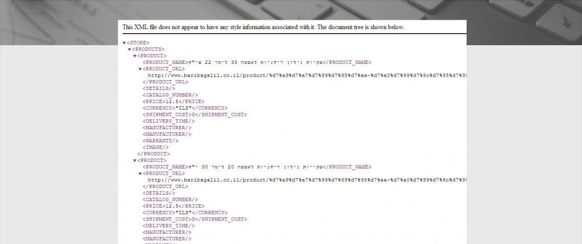 אתר המראה, הקובץ שאותו זאפ סורקים כדי למשוך נתונים מן האתר.